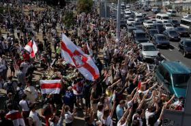 Sobotní demonstrace a pieta v Minsku