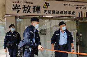 Zásah policie v kanceláři prodemokratického aktivisty Lestera Shuma