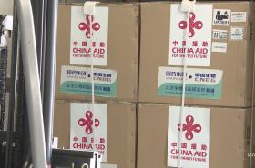 Čínská vakcína proti koronaviru