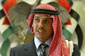 Princ Hamzá bin Husajn