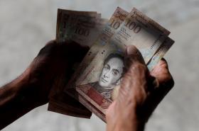 Venezuelské bolívary