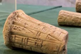 Starověké irácké památky