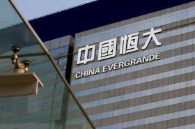 Sídlo společnosti Evergrande v Hongkongu
