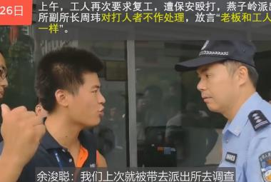Studenti a dělníci v Číně spojili síly a bojují za práva pracujících. Komunistické vládě se to nelíbí