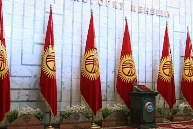 Kyrgyzstán