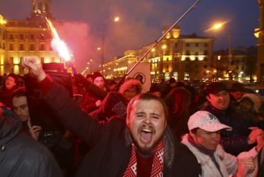 Protesty v Minsku (17. února 2017)