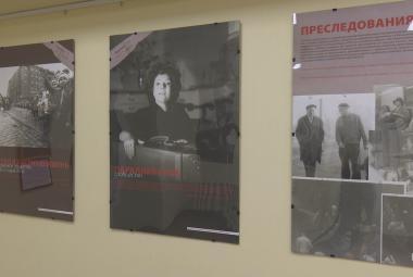 Rusové se dozvídají o Chartě 77. Osudy signatářů jim přibližuje výstava