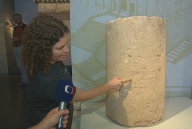 Archeologové našli nejstarší nápis, který uvádí název Jeruzaléma v současné hebrejské podobě