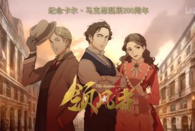 Čínský animovaný seriál o Karlu Marxovi