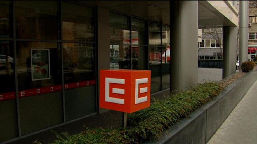 Video ČEZ a jeho licence v Bulharsku