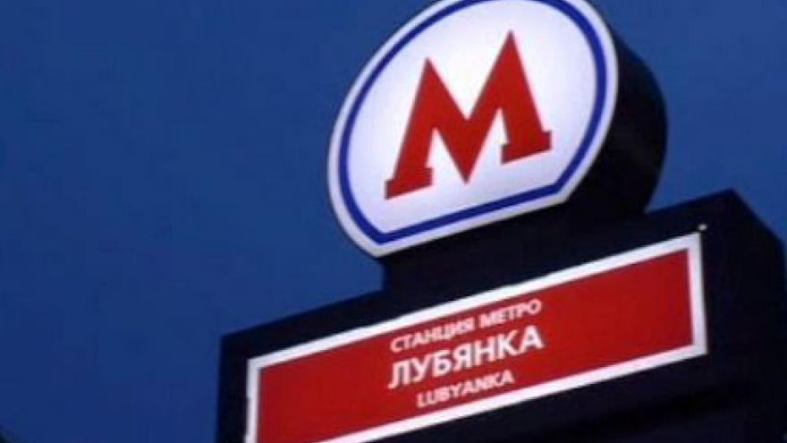 Video Studio ČT24: Moskva po teroristických útocích