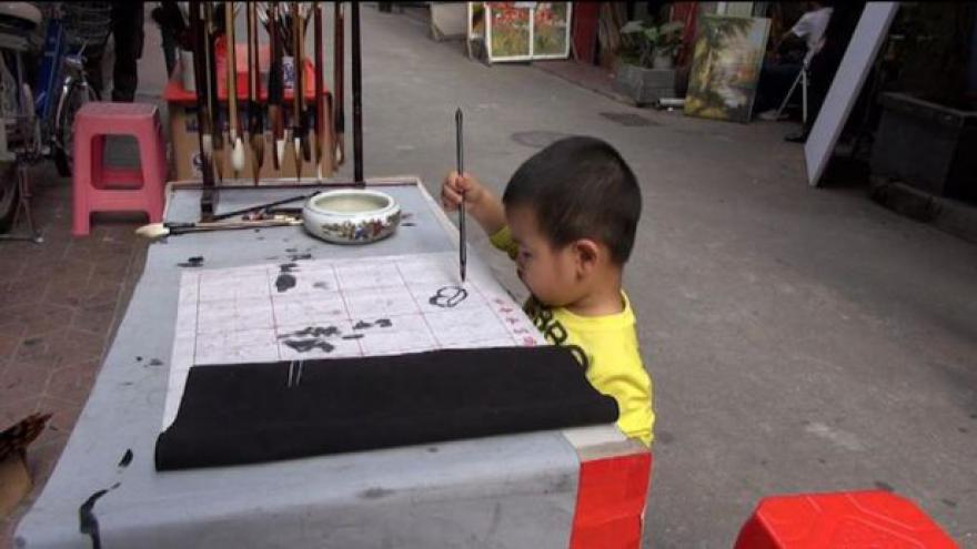Video Světové umění v čínském provedení