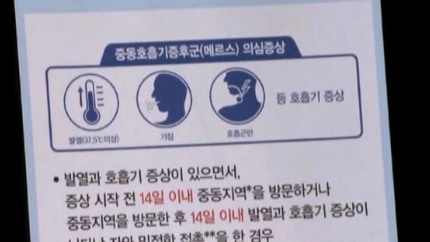 Video Jižní Koreu straší koronavirus MERS