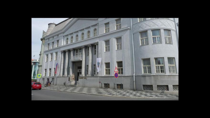 Video Rozpad koalice ve Frýdku-Místku: Prohlášení hnutí ANO ve Frýdku-Místku