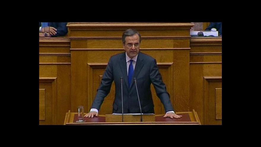 Video Řecko schválilo rozpočet na rok 2015