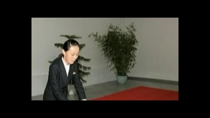 Video Kimova sestra u moci