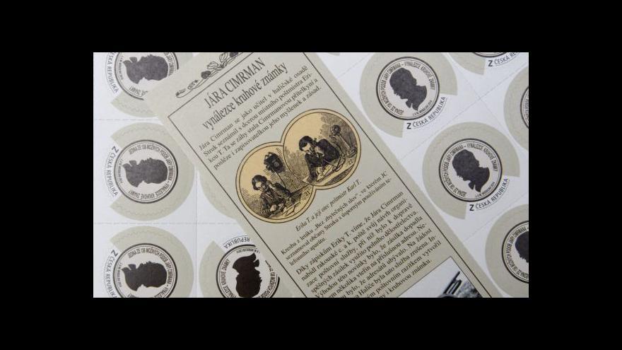 Video Revoluce na poště: Cimrmanova kruhová známka