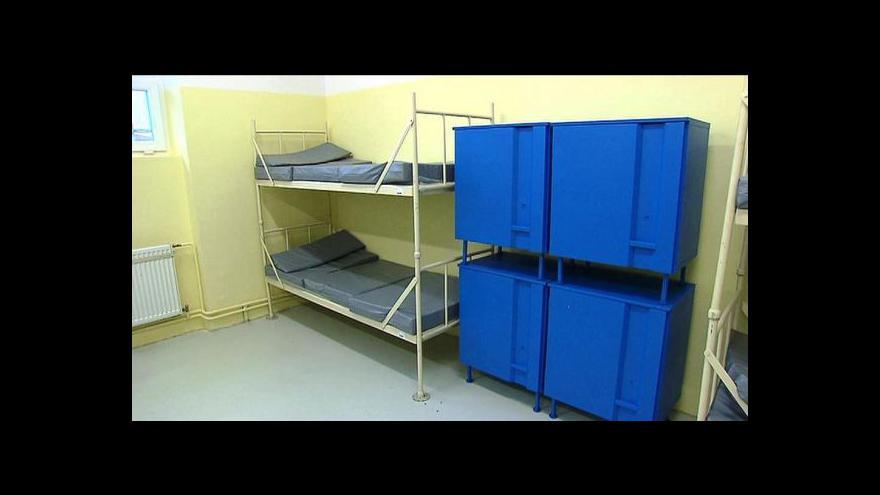 Video Dušan Hájek: Přílepská věznice se do konce roku 2015 zaplní