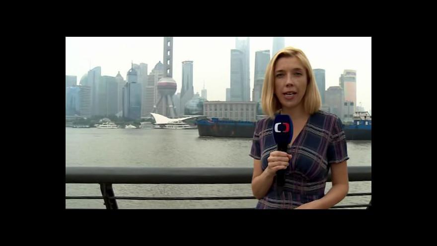 Video Rok šanghajské zóny volného obchodu přinesl zklamání