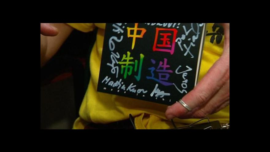 Video Události v kultuře: Mňága a Žďorp po čínsku