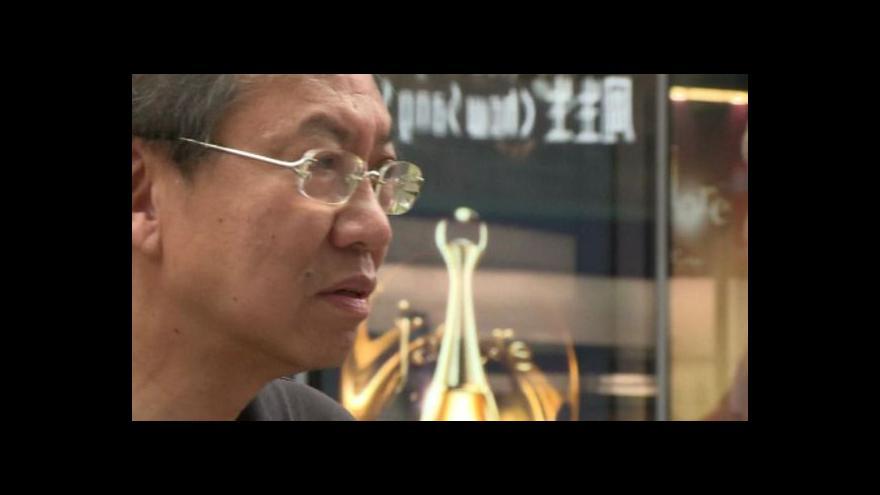 Video Čcheng: Sníme o tom, co je téměr nedosažitelné
