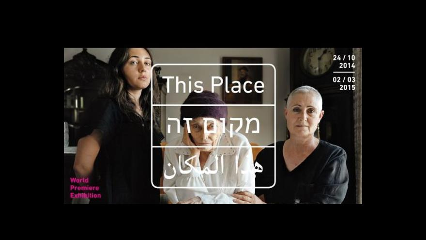 Video ZÁZNAM: Debata This Place