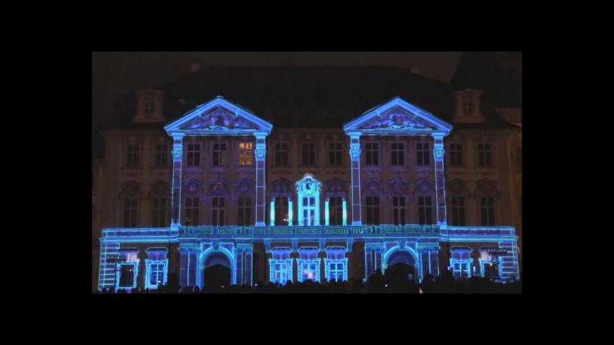Video Signal festival 2014: DREAMFORGE
