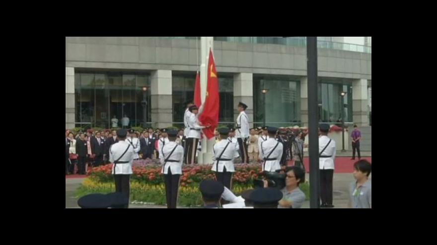 Video Vlajky a zpěv: Peking slaví 65 let od vzniku lidové republiky