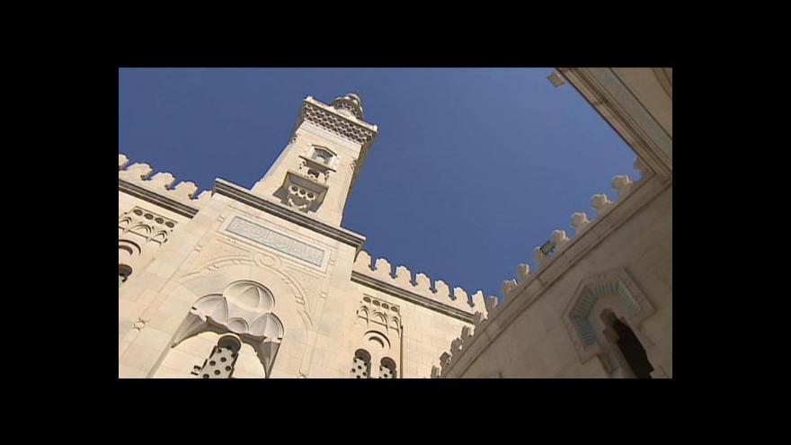 Video Reportáž Martina Řezníčka z washingtonské mešity