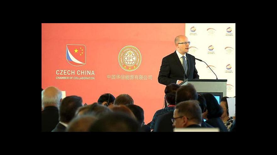 Video Projev premiéra Bohuslava Sobotky a čínského vicepremiéra Čang Kao-lia