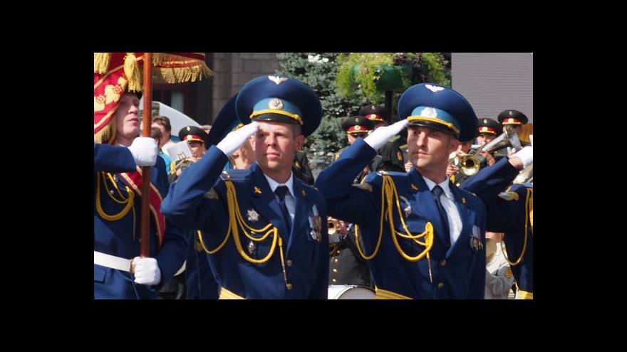 Video Den nezávislosti na Ukrajině