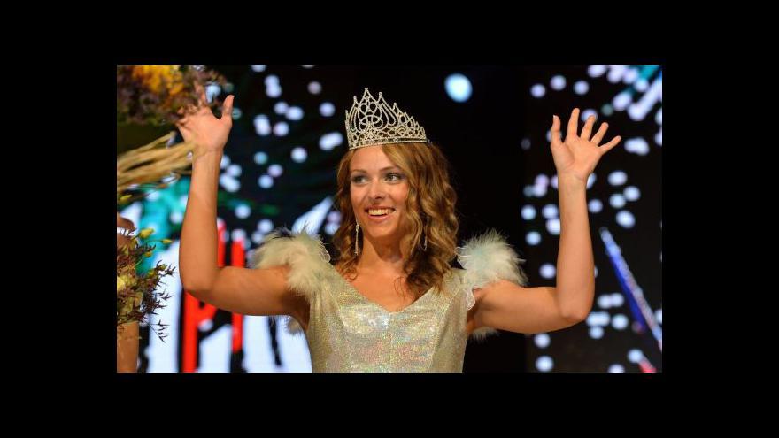 Video Soutěž Miss & Mister Deaf World 2014