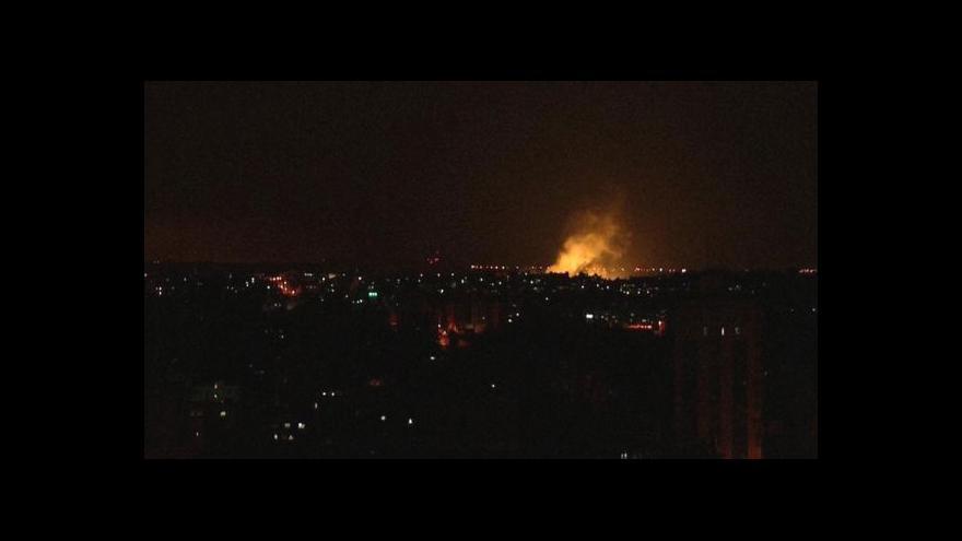 Video Izrael spustil pozemní operaci