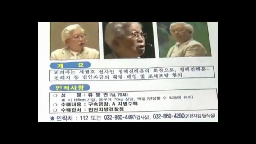 Video Na Ju Pjong-una je vypsaná odměna půl milionu dolarů