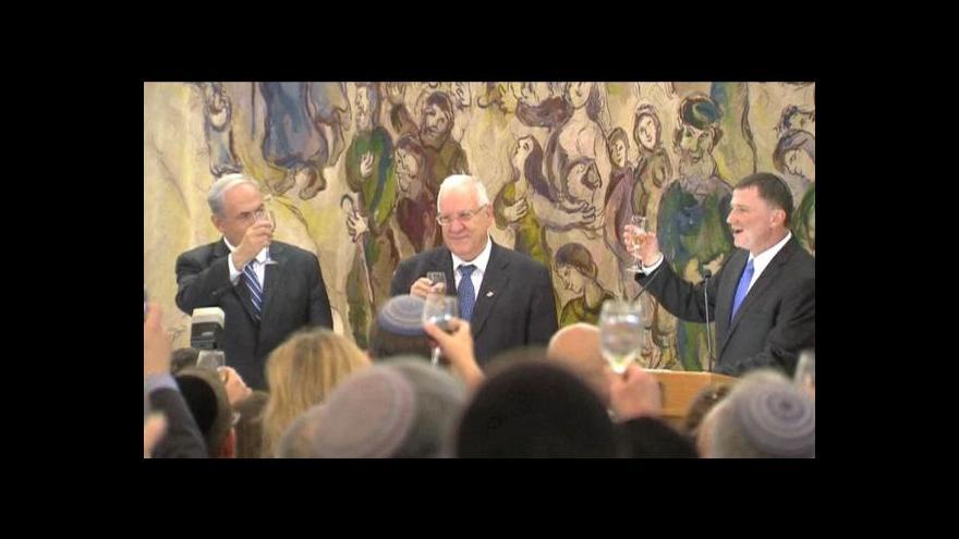 Video Horizont: Do čela Izraele přichází Reuven Rivlin
