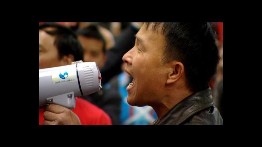 Video Vietnamský protest před čínskou ambasádou