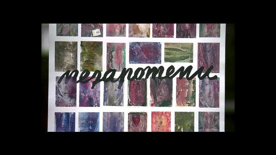 Video Výstava Nezapomenu