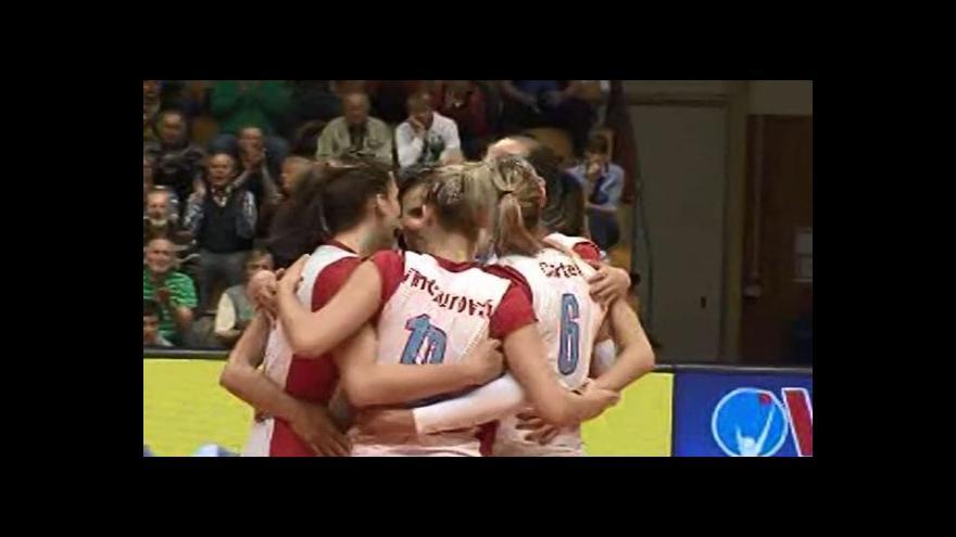 Video Sestřih volejbalového utkání Prostějov - Olymp Praha
