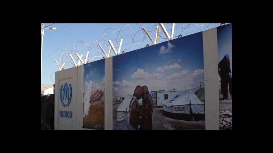 Video Ze stěny uprchlického tábora je výstavní plocha