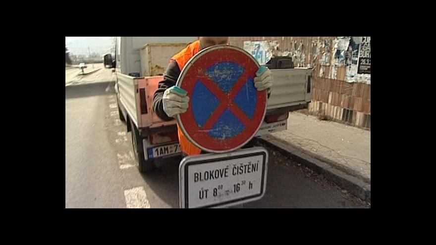 Video Telefonát Dušana Vrbeckého k blokovému čištění