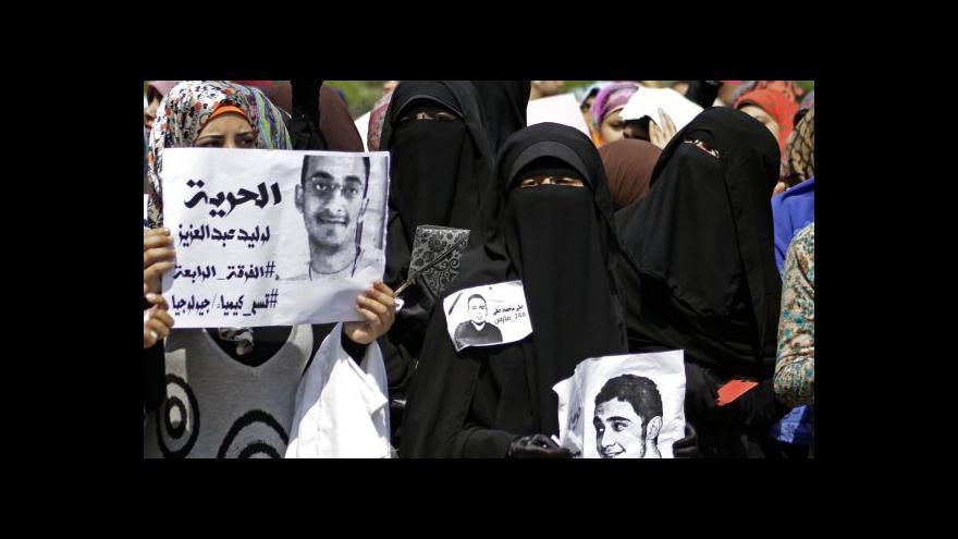 Video 700 islamistů před soudem v Egyptě kvůli krvavým protestům