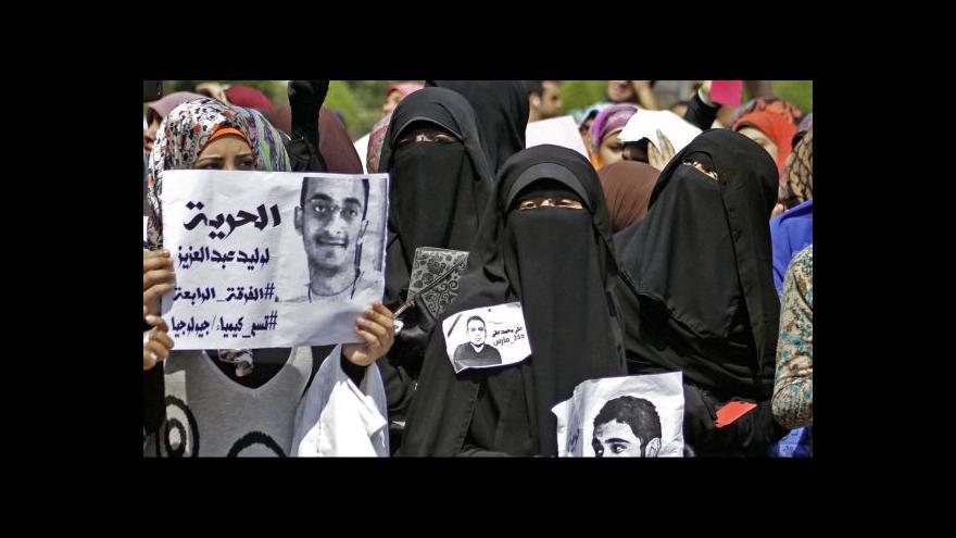 Video Horizont 24: Největší a nejrychlejší hromadný hrdelní trest v Egyptě