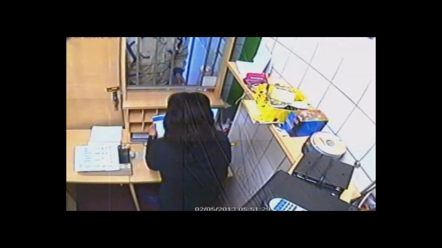 Video NO COMMENT: Přepadení směnárny ve Starém Hrozenkově