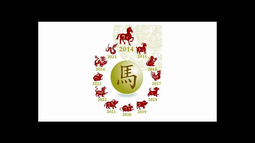 Video Východní Asie slaví Nový rok