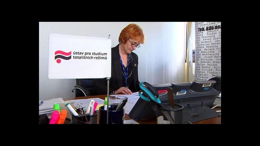 Video ÚSTR ve sporu s evropskou platformou