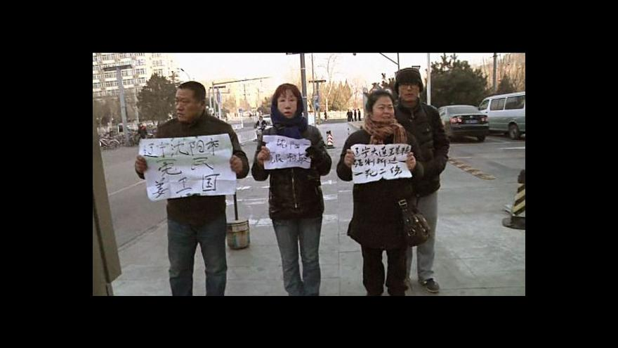 Video Horizont ČT24 o soudu s čínským aktivistou