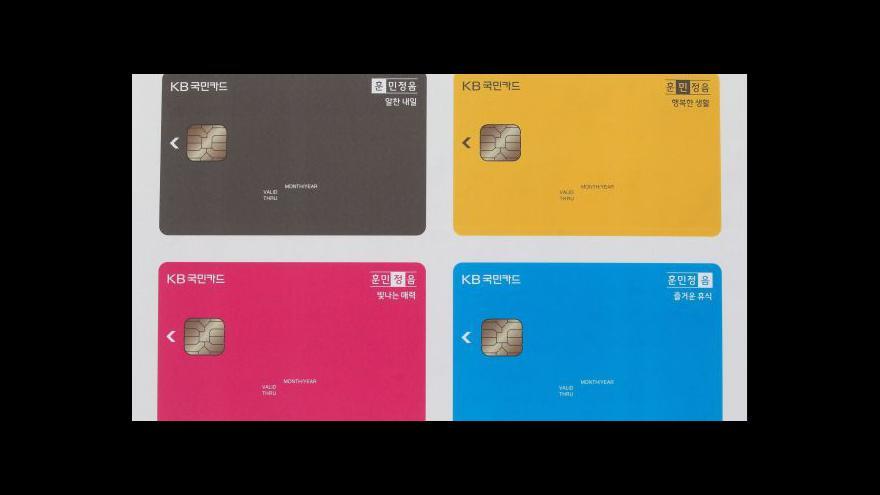 Video Korejci se kvůli úniku dat bojí o své peníze