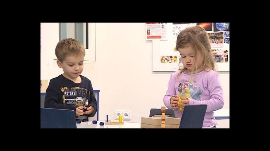 Video Jak vybrat vhodnou školu pro dítě?