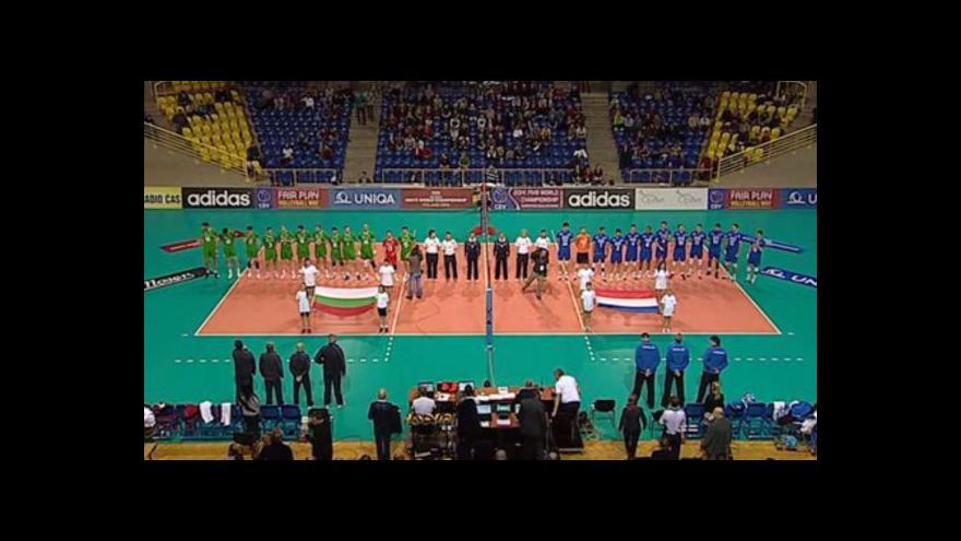 Video Kvalifikace o mistrovství světa volejbalistů Bulharsko - Nizozemsko