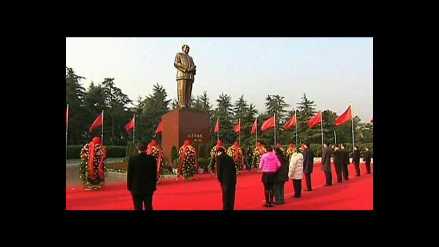 Video Čína si připomněla 120. výročí narození Mao Ce-tunga